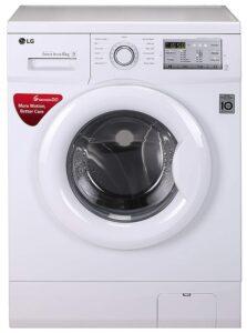 best LG washing machine model in india